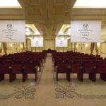 sala centro congressi