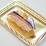 Sushi vesuviano - Acqua Pazza Gourmet