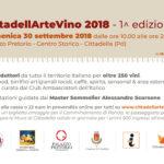 CittadellArteVino-RETRO